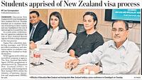 NZSA Press Conference, Chandigarh